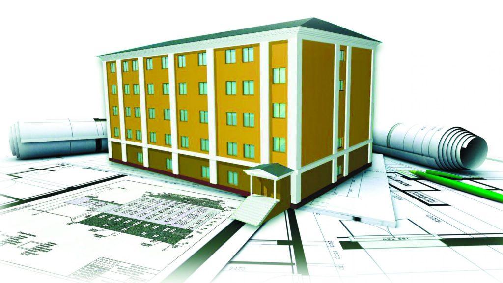 Проектирование специализированных зданий и сооружений