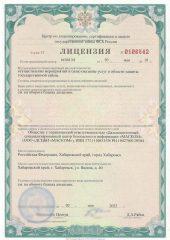 FSB_16588
