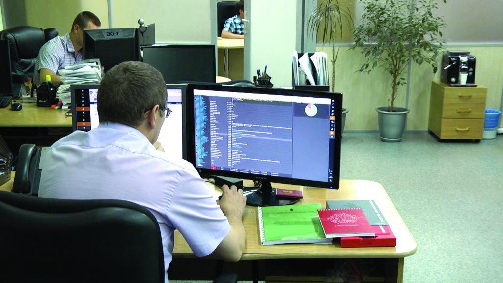 Центр мониторинга и управления информационной безопасностью