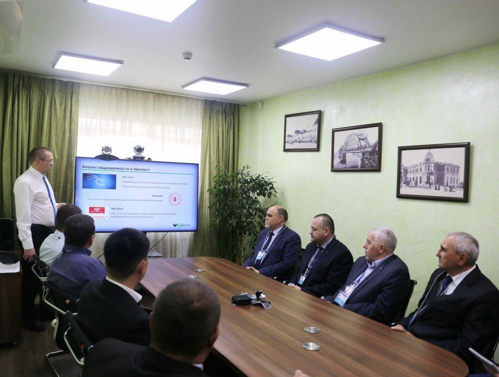 Представителями организаций-лицензиатов на методическом сборе Управления ФСТЭК России