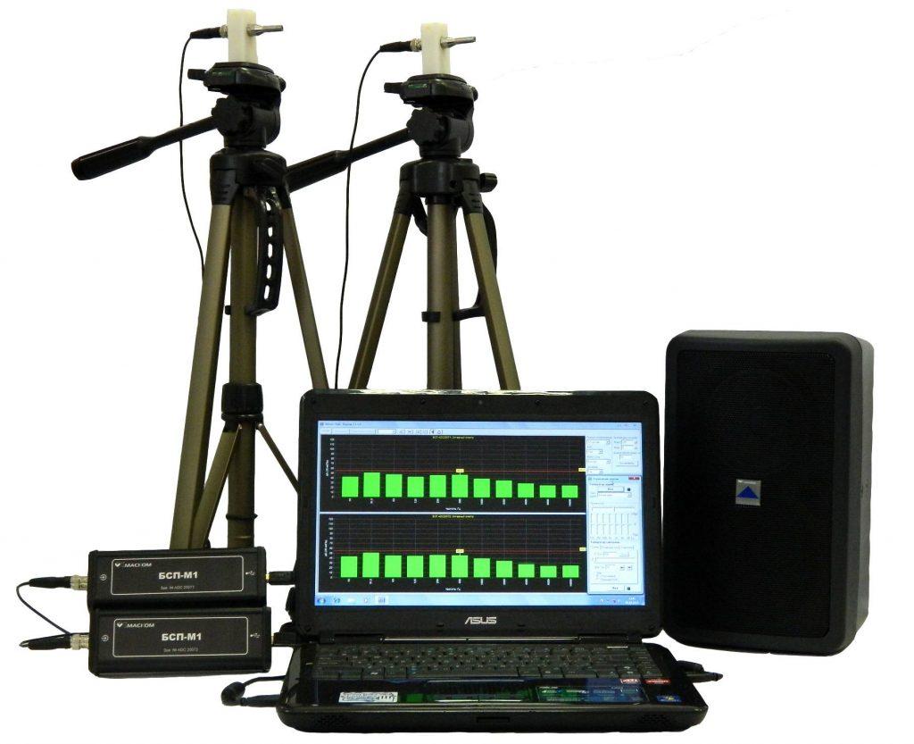 Система «Шепот-М1 для проведения специальных акустических и вибрационных измерений
