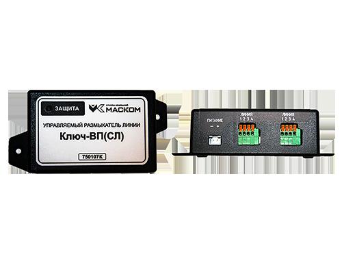 Ключ-ВП (СЛ) предназначен для защиты акустической речевой информации