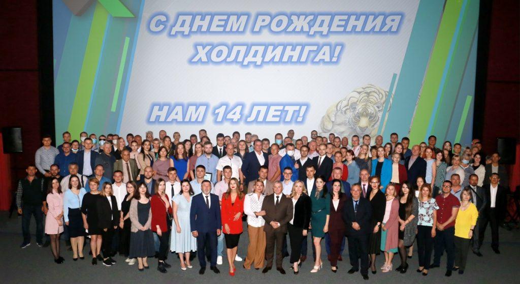 Сотрудники холдинга МАСКОМ Восток 2020
