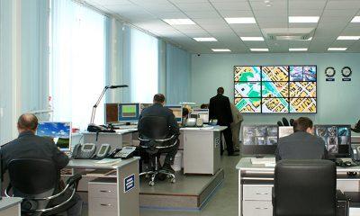 Комплексная автоматизированная информационно-аналитическая система (КАИАС) «Безопасный город»