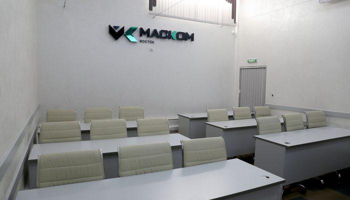 Учебный центр Маском Восток