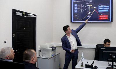 Методический сборе Управления ФСТЭК России по ДФО