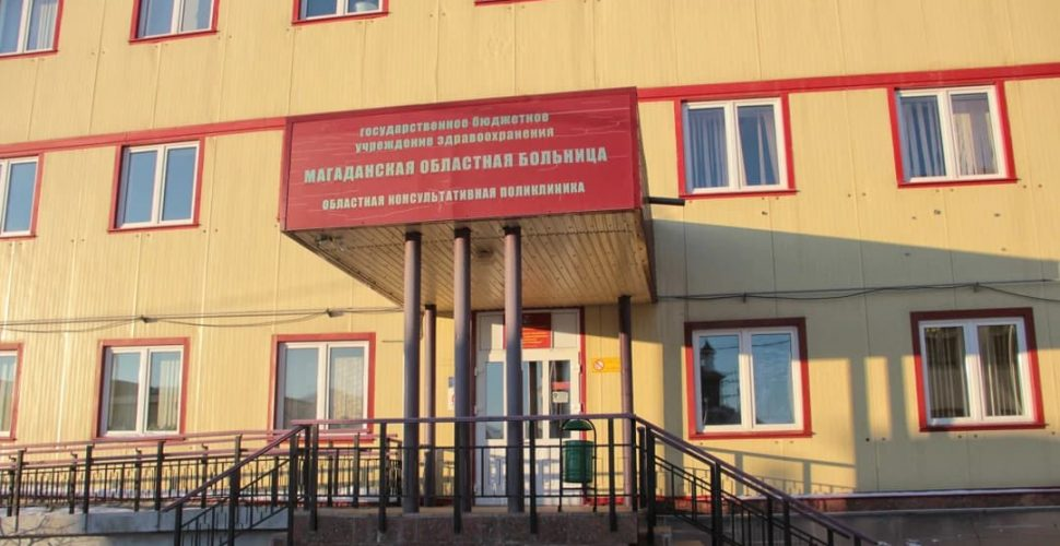 Создание системы защиты информации в учреждениях здравоохранения Магаданской области