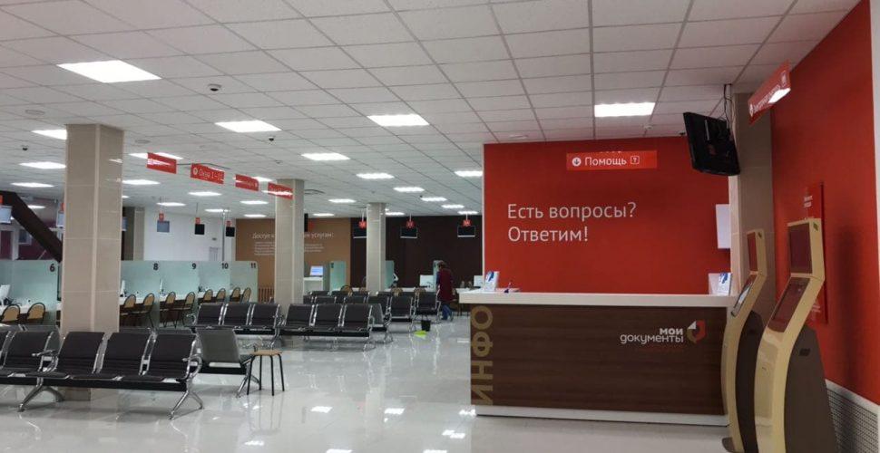 Модернизация и аттестация системы защиты информации КГЗУ МФЦ в Камчатском крае