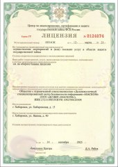 ФСБ 18314