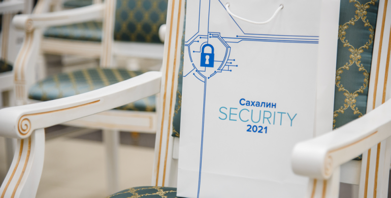 sakhsecurity