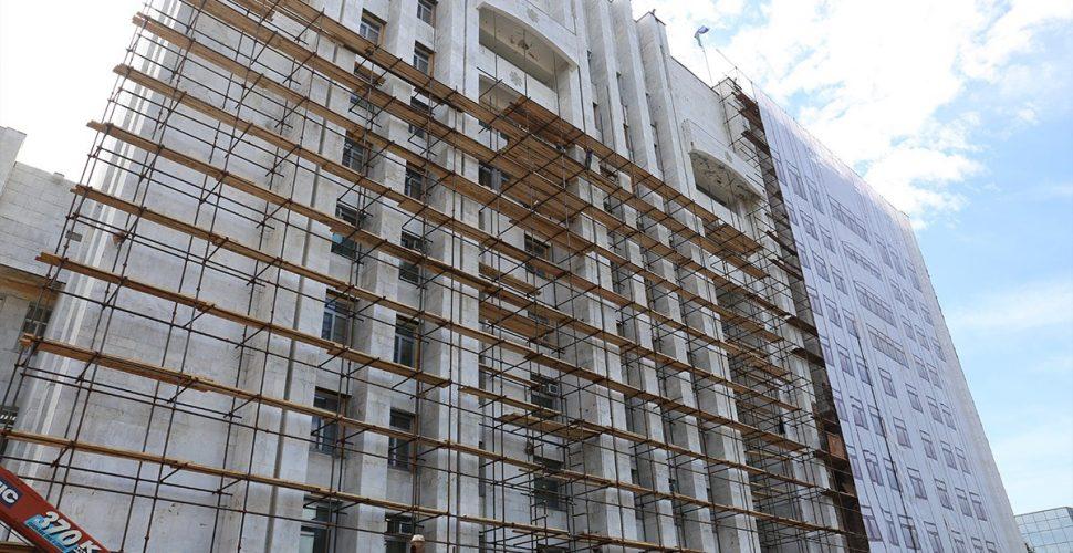 Капитальный ремонт фасада здания Правительства Хабаровского края