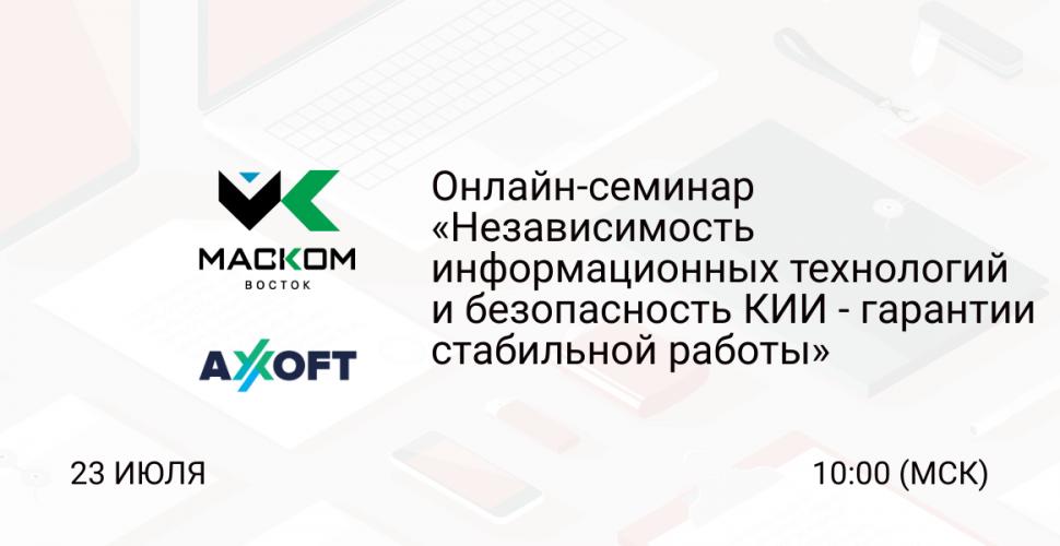 Пост с Кнопкой ВКонтакте 537x240 пикс - Изображение блога