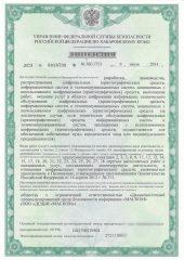 FSB_1753