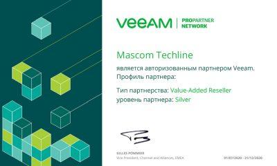 Маском Техлайн - авторизованный партнер veeam